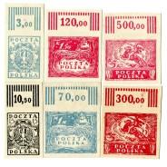 Fałszerstwa  prób koronowo-markowych Wydania Ministerialnego z 1919 r.