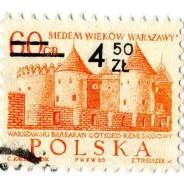 """Fałszerstwo """"Białostockie"""" znaczka (Fi. 2052) 4,50 zł na szkodę Poczty Polskiej"""