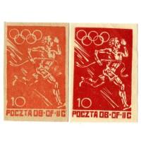 Fałszerstwo znaczka Rok Olimpijski z obozu II C – Woldenberg