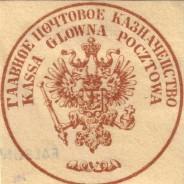 Fałszerstwa całostki Ck 3 z Królestwa Polskiego