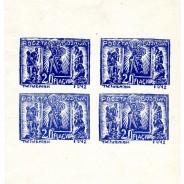 Fałszerstwa znaczka nr.7 (tryptyk) z obozu VII A- Murnau