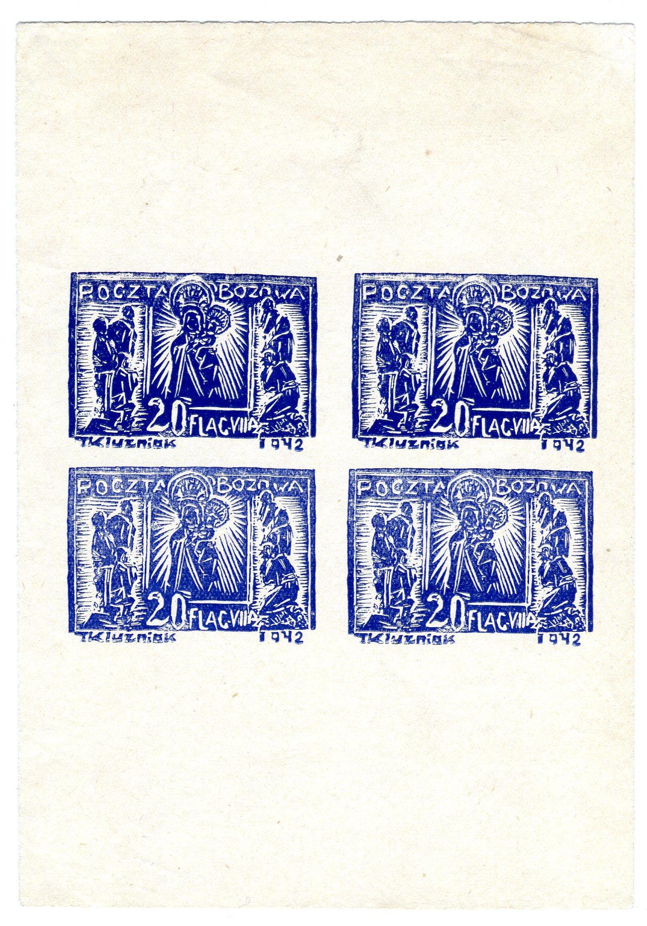 Murnau nr.7 naduzycie niebieskie