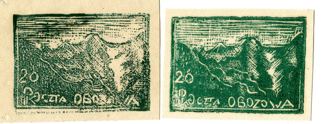 Murnau nr.8 oryg., F1