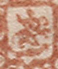il. 13 – Święty Jerzy na piersiach orła rosyjskiego - fałszerstwo typ 2