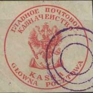 Nowe wersje fałszerstw znaków opłaty kopert Ck 1-2 i Ck 3 z Królestwa Polskiego